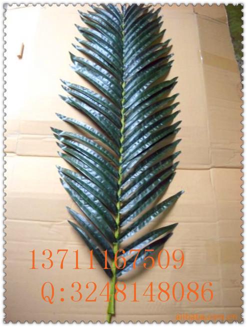 dark green artificial coconut tree leaf / fake coconut leaves