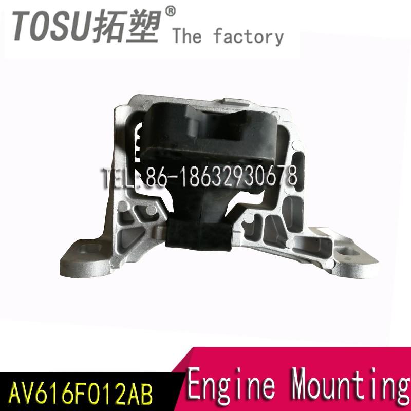 New Rear Torque Strut Mount For Mazda 07-09 CX-7 2.3L 08-15 CX-9 3.7L A4419