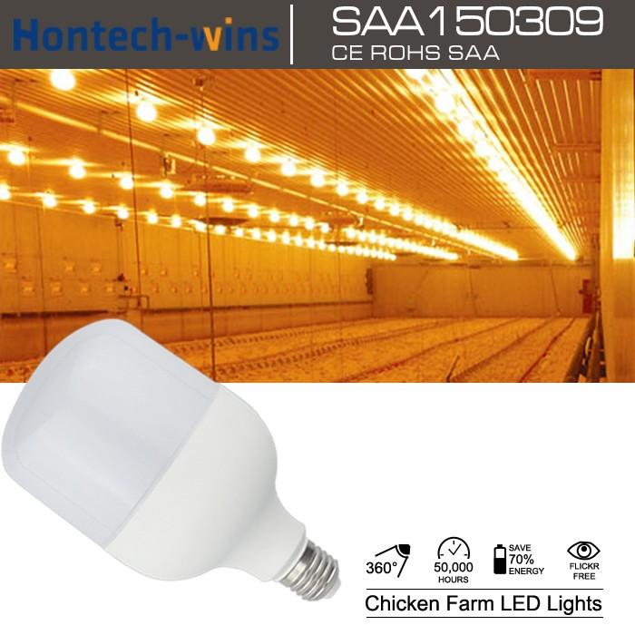 energy saving high quality low cost 10w led barn bulbs led chicken