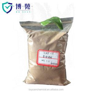 china supplier tpeg polycarboxylate superplasticizer