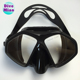 2019 Dive mask NO FRAME low volume scuba dive snorkelling spearfishing mask Adult swim mask Black / Clear