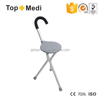 TWA943L Folding Stool Walking Stick/Walking Cane With Chair Function  Walking Aids Seat Sticks Walking