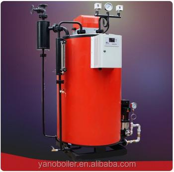 500kg/hr Fuel Diesel(Oil) Steam Boiler Italy Baltur Burner, View ...