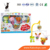 Cute Design And Colorful Animal Shaped Baby Bed Bell With Plush Accessories Toy