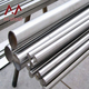 Hunan Allianz Oval Ansi Aisi 2205 2207 253ma 625 32760 Excellent Quality 17-4 Ph Stainless Steel Round Bar
