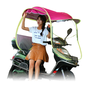 J17 Universal Scooter motorcycle Canopy Umbrella Mobility Sun Shade and Rain Windshield Electrical Bike Umbrella