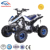 110cc ATV Sport Quad Bike with EPA and CE (LMATV-110M)