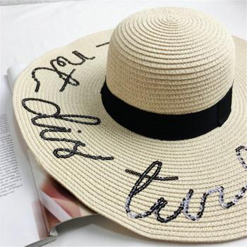 OEM Price Floppy Straw Summer Bucket Hat Large Wide Brim Women Beach Hat 02d576b52e0