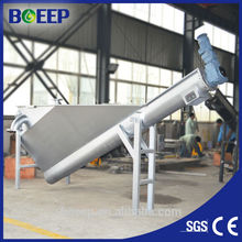 High Quality Water Sand Filter Equipment For Wastewater Treatment