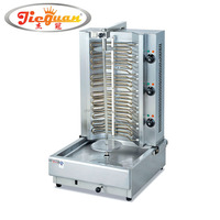 Middle East Type Electrical Kebab Grill with 3-Heater