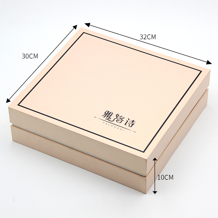 paper gift box (3).jpg