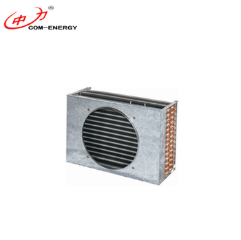 High performance industrial air cooled refrigerator condenser