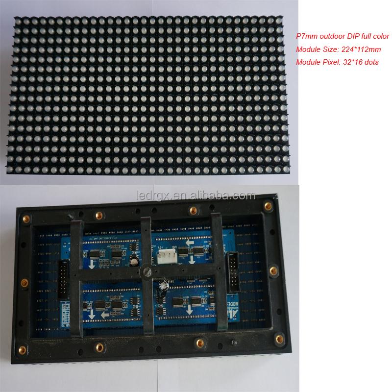 Rgx Asram P7 Flexible Waterprof Outdoor Full Color Oled Display ...