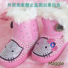 Free shipping Children rhinestone pearl girl s bling shoes snow boots handmade cartoon fashion snow boots