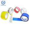 High Quality Waterproof Eco-friendly Low Noise Adhesive Packing Tape