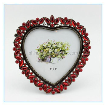Shinny Gifts Metal Islamic Heart Shaped Design Photo Frame - Buy ...