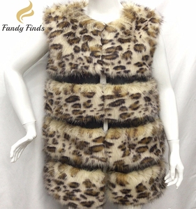 Leopard Pattern Faux Fur Vest for Ladies