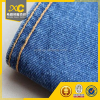 cotton reycle yarn material for cheap denim fabric