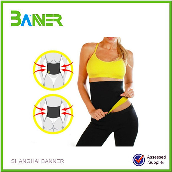 Factory Made Yoga Vest Neoprene Waist Vest Body Shaper