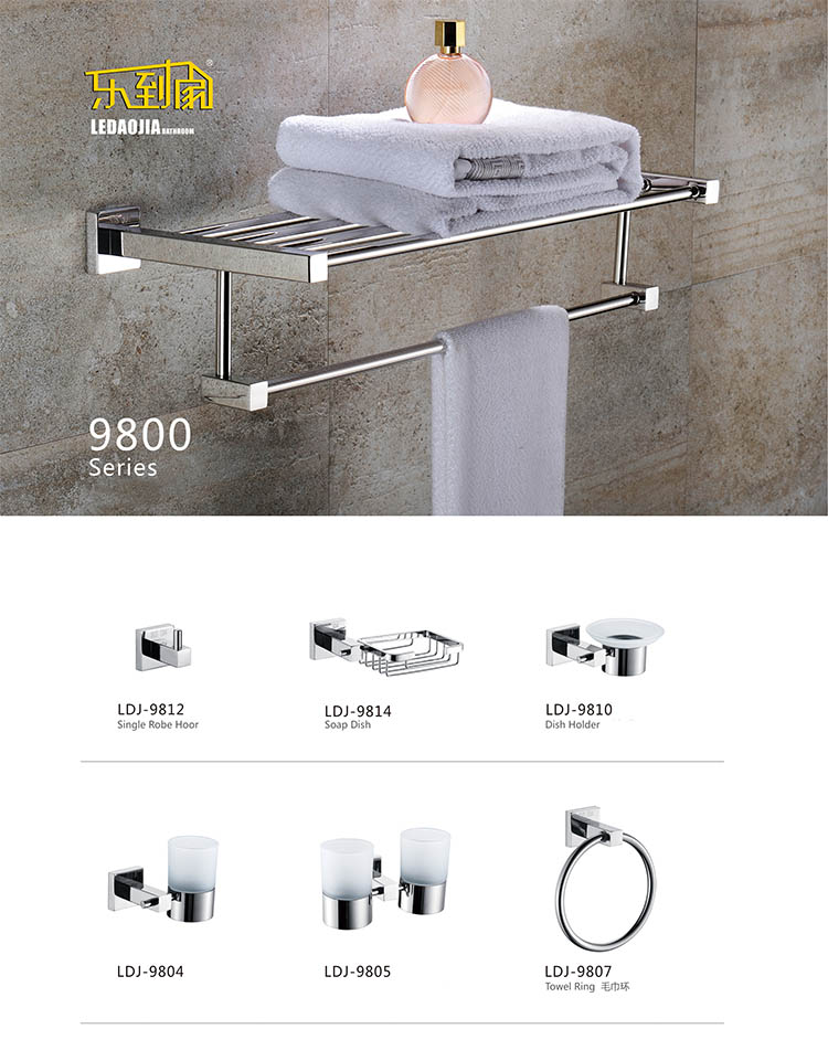 Wall-mountd hotel home stainless steel 304 cloth towel robe hook
