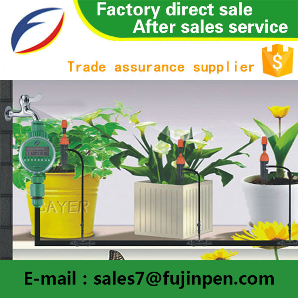 Irrigation System Agricultural Equipment Garden Water Spray System ...