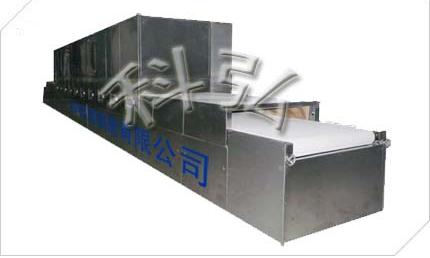 Yarn and Fiberglass Microwave Drying Equipment