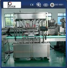 free shipping olive oil filling machine price food grade