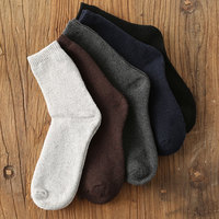 Winter Men's Thermal Socks Thick Solid Color Fuzzy Wool Terry Socks Knit Slipper Socks Home Indoor Wholesale