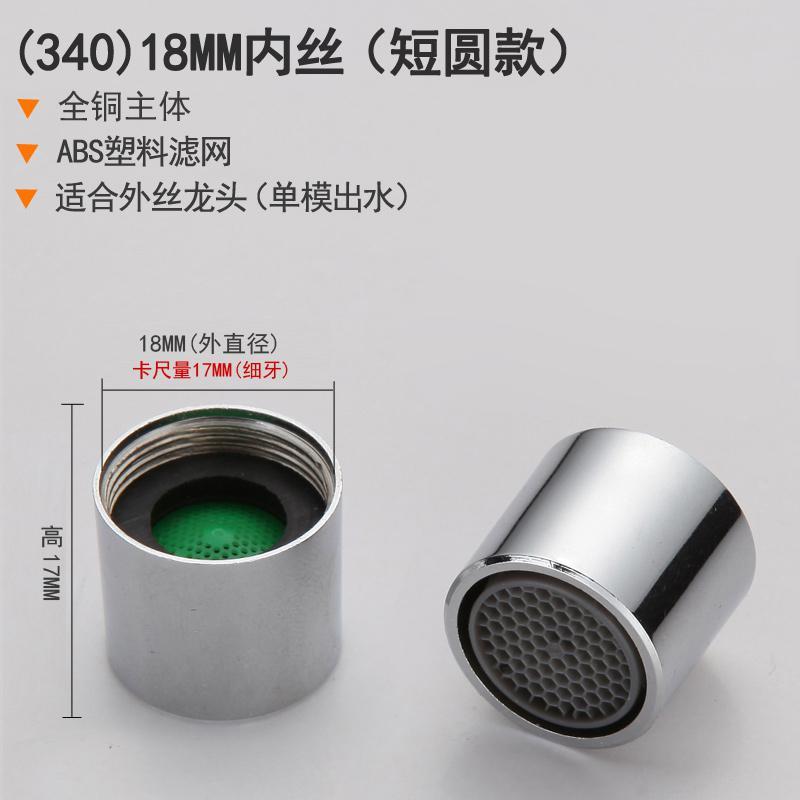 Кран Носик для кухонной раковины кран барботер фильтр наконечник водостойкий экран выпускное сопло аксессуары(Китай)