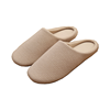 Men and women's Woolen Fabric Memory Foam Anti-Slip House Slippers, Winter Breathable Indoor Shoes