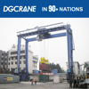 High Quality Rtg Port Container Gantry Crane For Pile Containers