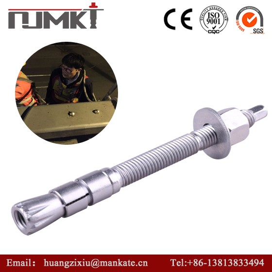 Adhesive bonded undercut anchor China NJMKT anchor bolt m36 for concrete&curtain wall