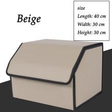 Автомобильный ящик для хранения, органайзер для багажника автомобиля, сумка для хранения, сумка из искусственной кожи, Складная Большая сум...(Китай)