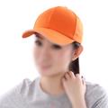 2016 New Amazing New Unisex Baseball Cap Cotton Motorcycle Cap Men Women Casual Summer Hat orange