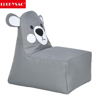 Animal Shaped Bean Bag Chair Kids Funny Chairs