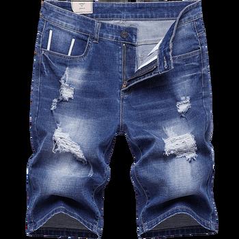 Venta Al Por Mayor,Pantalones Vaqueros Cortos Rectos Rasgados,Vaqueros Cortos Para Hombre,Pantalones Cortos 2019 Buy Pantalones Cortos De Mezclilla