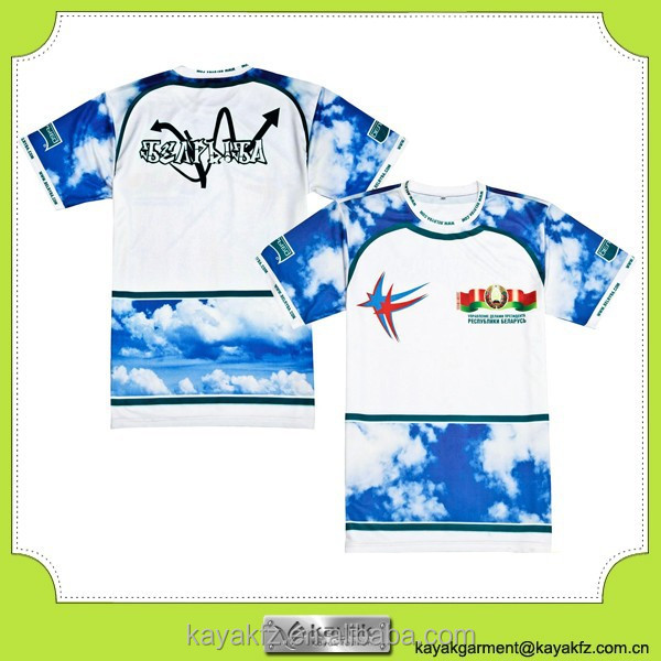 T shirt digital printing
