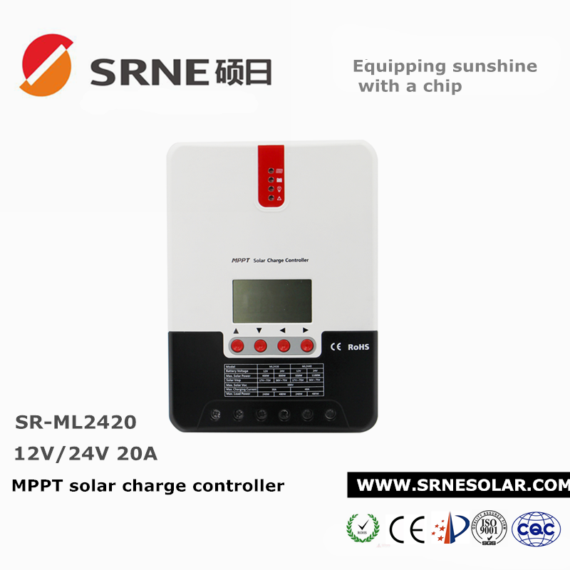 lcd solar charge controller MPPT 2420