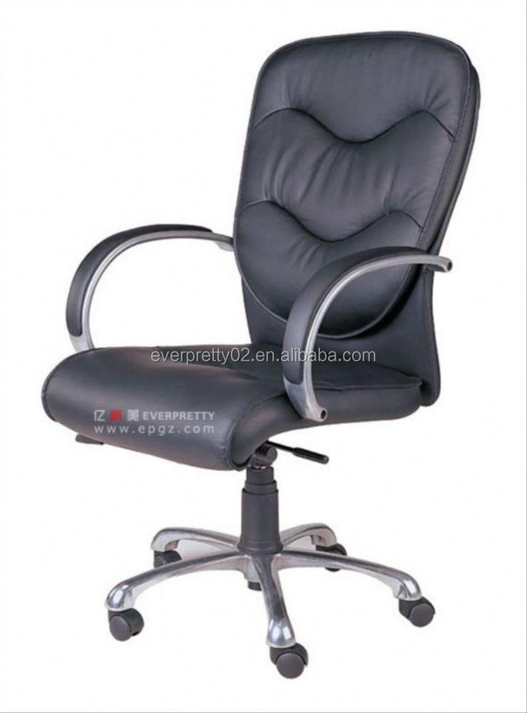 alibaba express power wheel chair,office chair wheel base,leather office chair office chairs