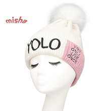Hot Sale Winter Fashion Wool Knitted Beanie Hat pompom hat fur hat
