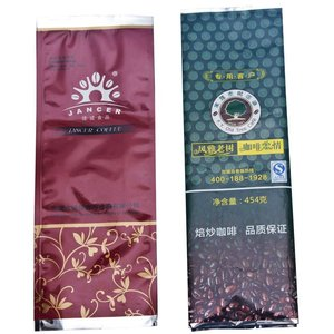 Hot selling coffee sachet packaging with low price