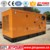 diesel generator 380v 50hz volvo penta 250kva diesel generator set with stamford type alternator