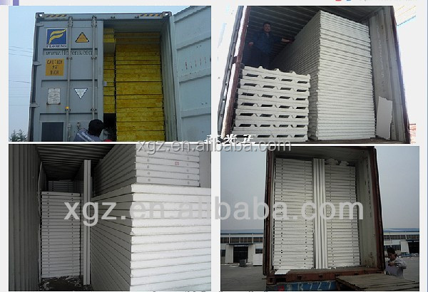 Metal Shed /Metal Storage /Metal Kit
