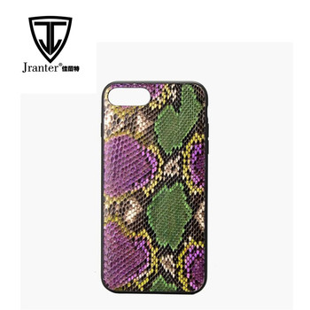 Real Python Skin Phone Case For i Phone 7