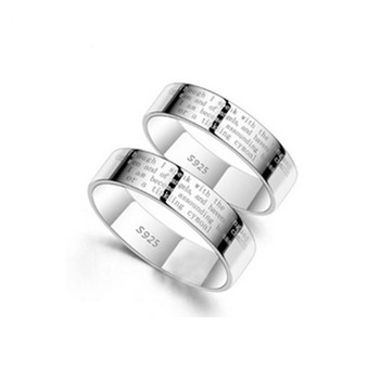 Wholesale High Quality Moonso 18k White Gold Couple Ring Couple