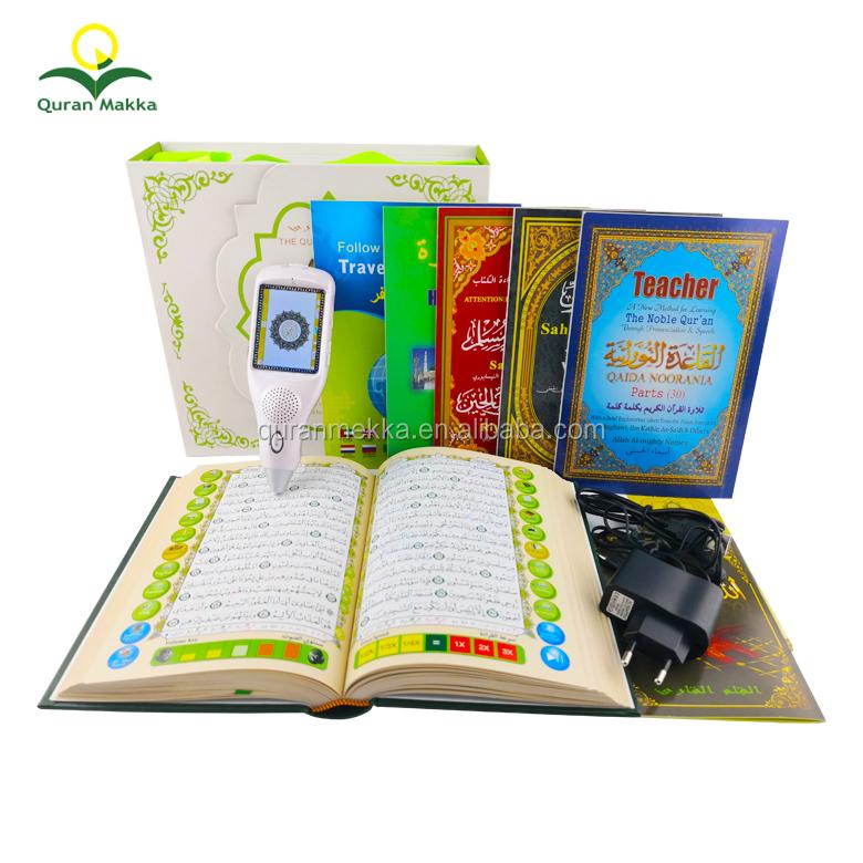 Ramadan Pena Digital dengan Layar Quran Berbicara Reader 9200 Kata dengan Kata Suci Al Qur'an Pena dengan Bahasa Inggris Arabic Urdu Kecil ukuran Buku