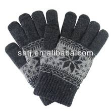 Fashion warm screen touch gloves for all cellphone