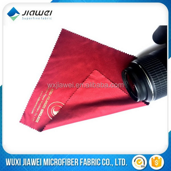 Microfiber Cloth Examples: Microfiber Eyeglass Cleaning Cloth