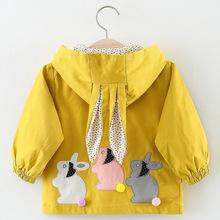 f52a4d38a7 Melario dziewczynek płaszcze 2019 nowy jesień trzy króliki słodkie ubrania  dla dzieci odzież wierzchnia dla niemowląt Cartoon uszy królika z kapturem  dla ...