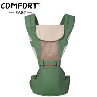 360 version baby sling breathable with the same paragraph four-back bag front hug newborn child baby carrier